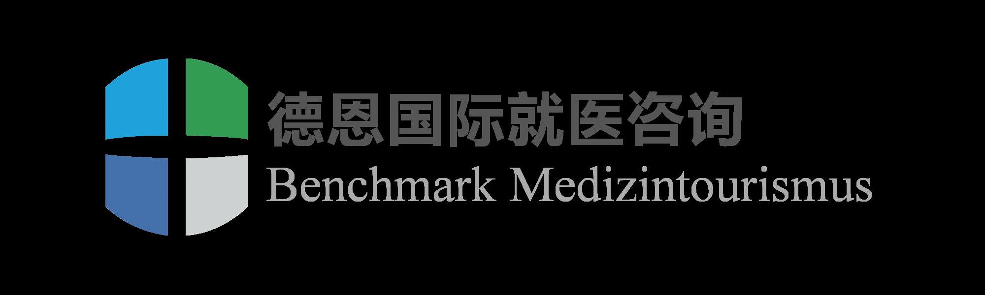 Benchmark Medizintourismus